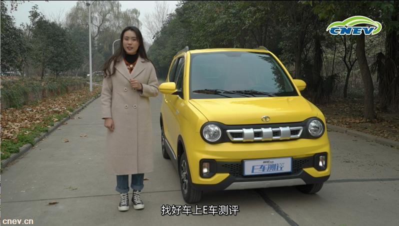 E车测评:全新大阳巧酷K2为格调而生 带你通向品位生活