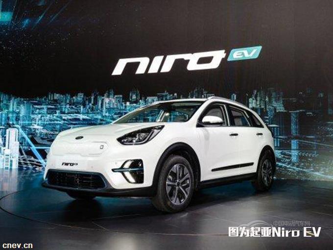 起亚考虑在江苏盐城工厂生产电动汽车