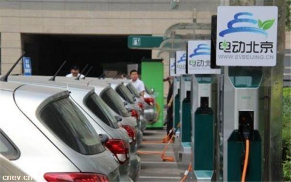 北京公共充电桩数量达4.2万 四环至五环利用率最高
