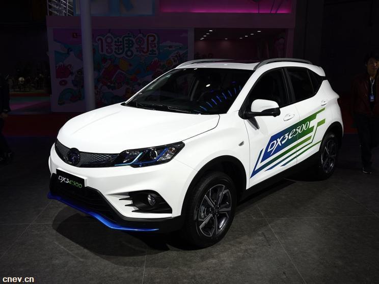2019年上海车展:东南DX3 EV500新能源首发