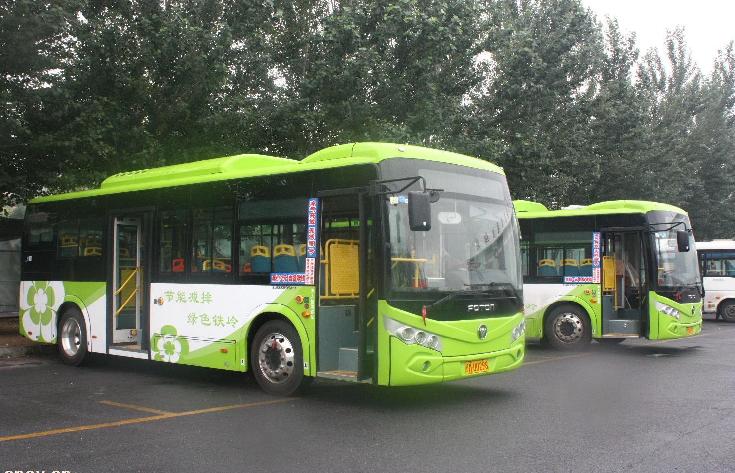 """2020年起""""以獎代補""""支持新能源公交車運營"""