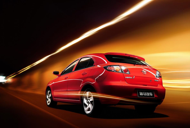 拓展新能源业务 海马汽车成立新能源公司