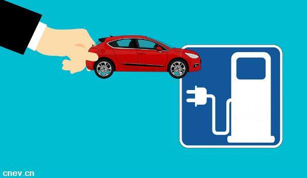 青岛市政府发布《青岛市加快新能源汽车产业发展的若干政策措施》