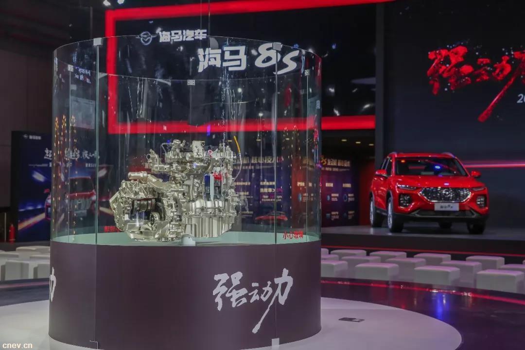 喜讯!海马汽车、海马新能源获2019年郑州市专项资金补贴