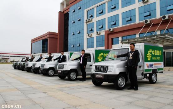 祝贺!中国邮政首批万仁科达电动货车集中交付