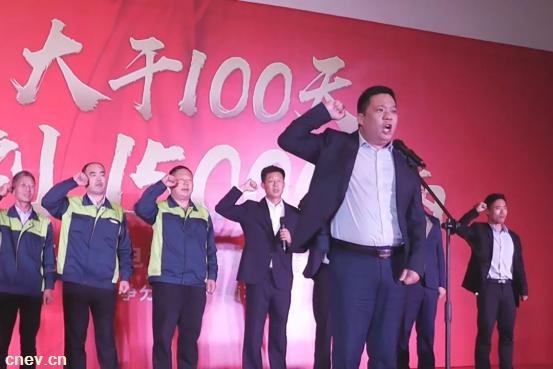 2019易咖电动汽车冲冲冲!大干100天,冲刺15000辆!