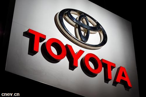 丰田或于2020年代早期开始在欧洲销售电动汽车