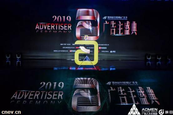 点赞!金彭再获第26届中国国际广告节——..