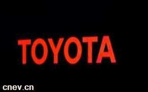 丰田拟与比亚迪合资成立纯电动车研发公司,各出资50%