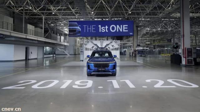 理想ONE2020款量产下线,12月上旬开启全国交付