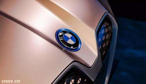宝马注资4亿欧元,2021年起生产iNEXT纯电车型