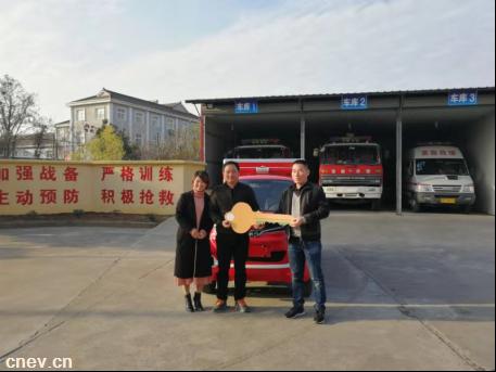 祝贺!鑫盛S350多功能微型智能消防车顺..