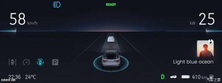 升级!蔚来推出最新版车机系统