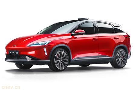 小鵬G3三款系列新增車型上市 補貼后售14.68萬元起