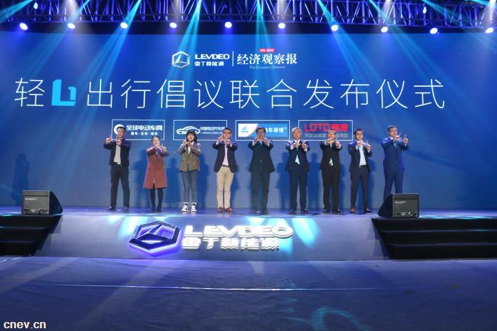 """签约黄晓明,雷丁汽车启动星蓝计划加速驶入""""轻锂""""时代"""