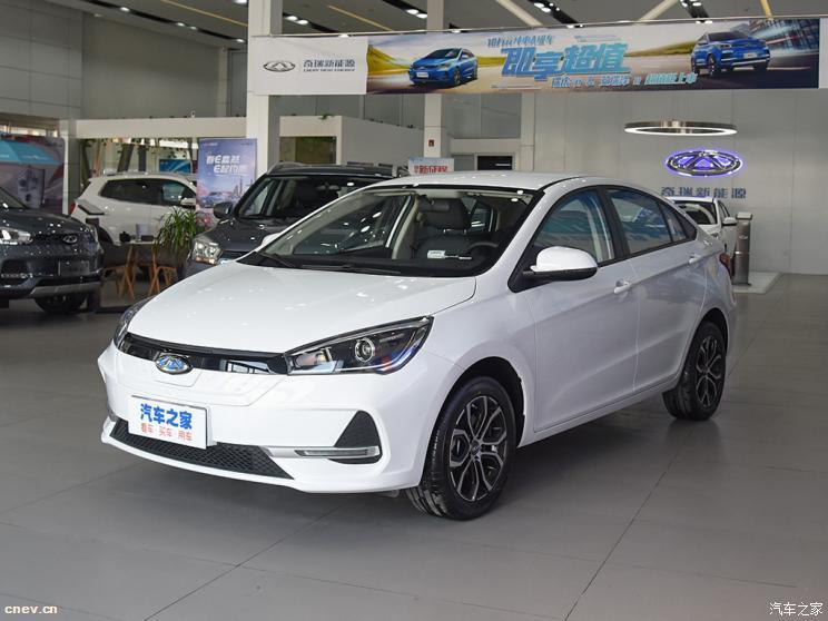 奇瑞新能源两新增车型上市 售价10.98..