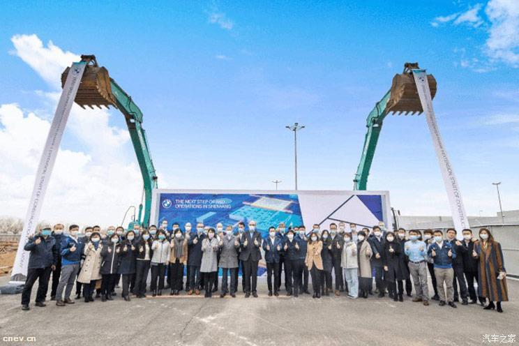 聚焦新能源 华晨宝马研发中心二期扩建