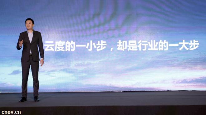 """林密出任云度新能源汽车CEO 执掌云度""""从心出发"""""""