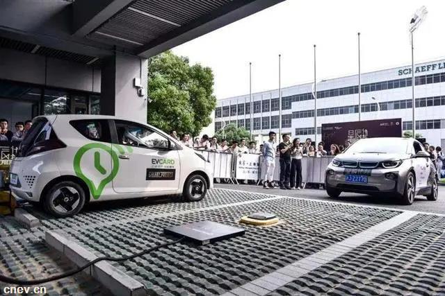 电动汽车无线充电来了!国标委发布4项国家标准