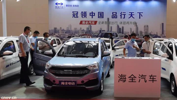 郑州新能源车展 | 你为海全汽车打卡了吗?