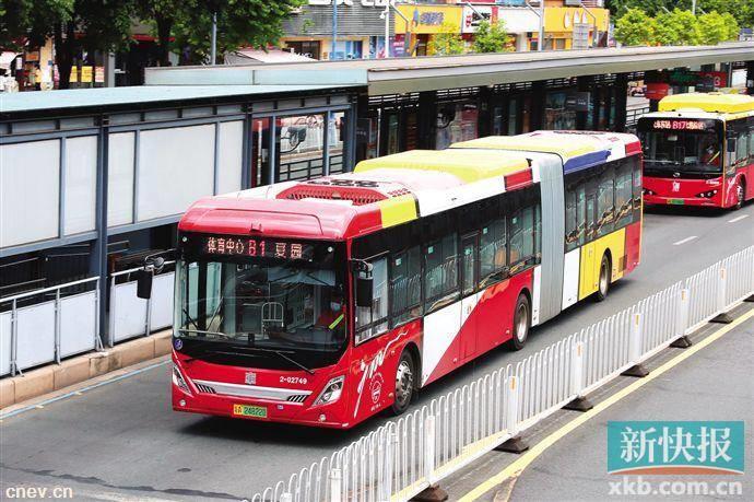 十八米纯电动公交车在广州BRT投入运营