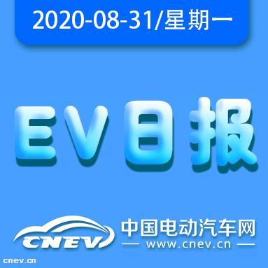 EV日报 丨 北汽蓝谷、江淮汽车、比亚迪、国轩高科公布上半年报告,奇瑞蚂蚁开启预售……