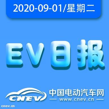 EV日报 丨 首届中国电动汽车生活节发布..
