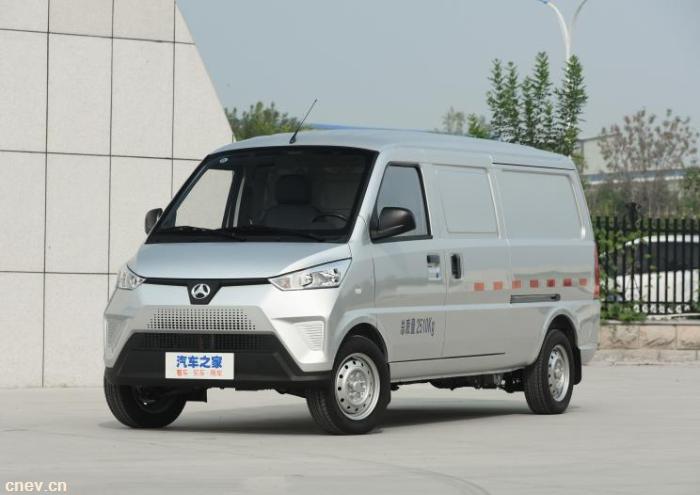 北汽小河马EV正式上市 售价10.78万元起