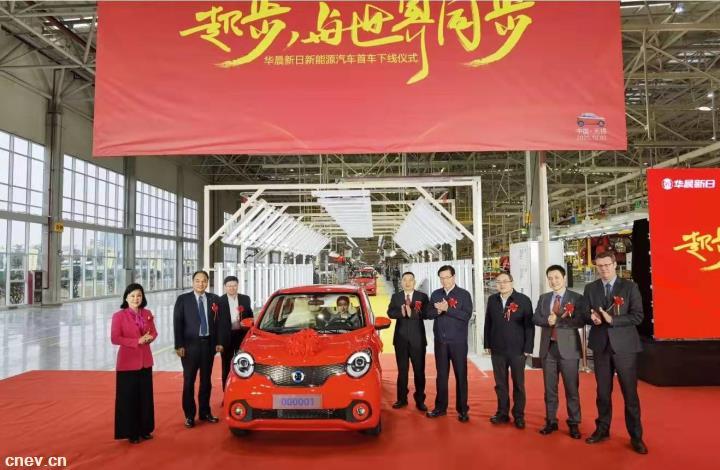 """看好""""新能源"""" 华晨与新日合作打造首款新能源汽车"""