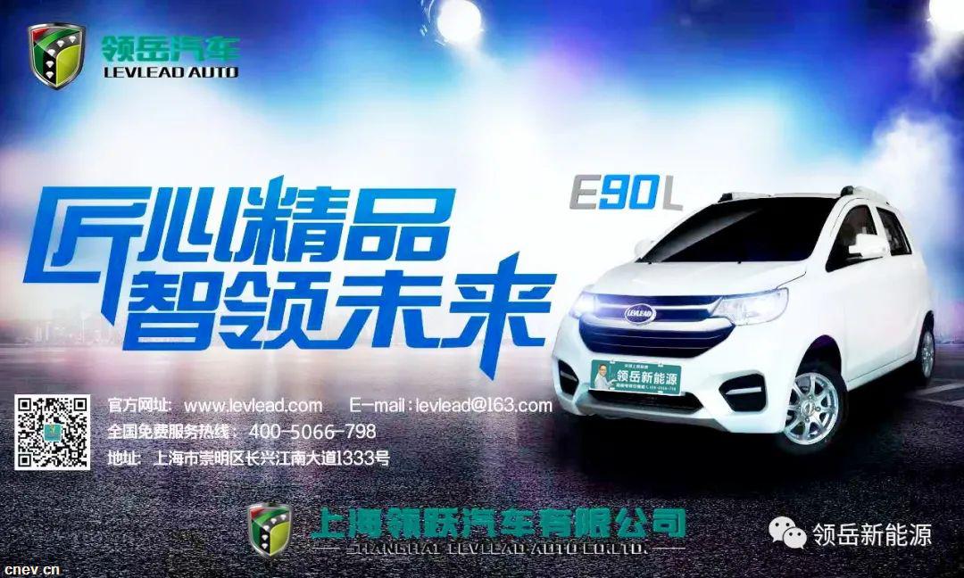 """微型电动汽车再现""""新势力"""",专注高端低速.."""