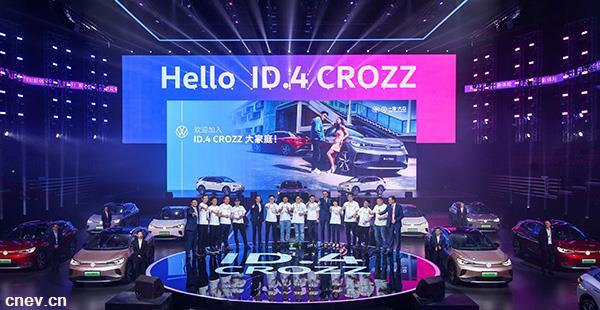 大众 ID.4 CROZZ首批交付 年底将完成500超充站,3000个超充桩建设