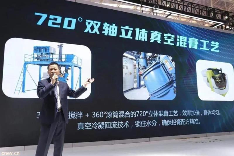 天能纳米碳晶电池,2大新型材料,1大前沿工艺,用科技智造经典!