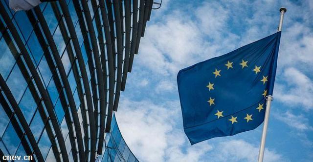 欧盟将于本周宣布将燃油车禁令提前至2035年 较此前规划大幅提前