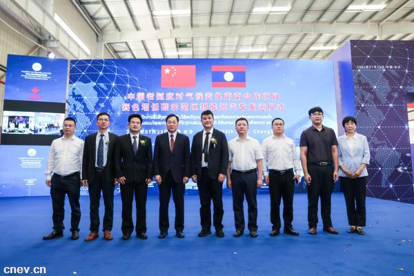 中国老挝应对气候变化南南合作项目新能源车..