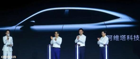 华为联合长安发布高端汽车品牌,新车将于年底上市