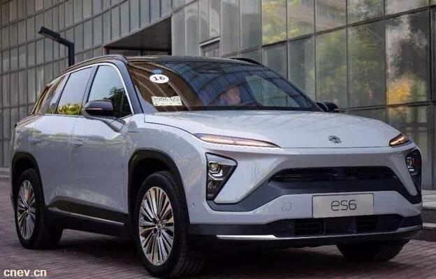 蔚来计划明年在德国推出电动汽车