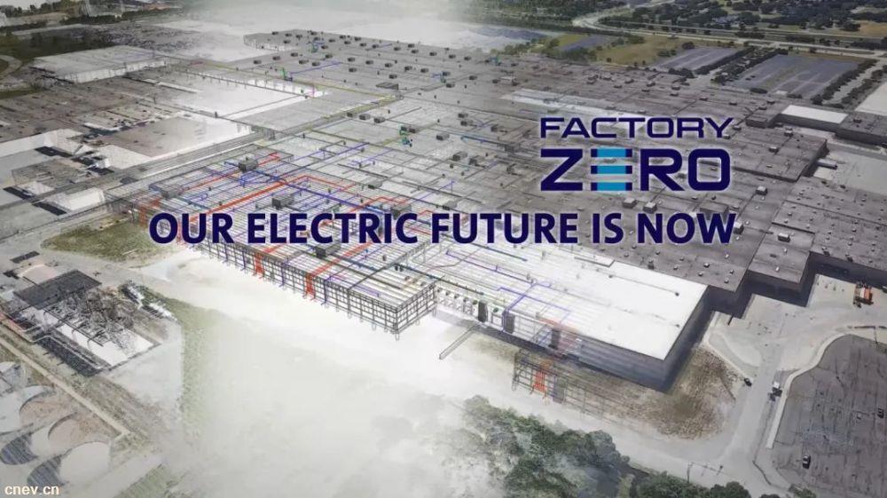 节省数十亿美元!通用表示无需新建电动汽车工厂
