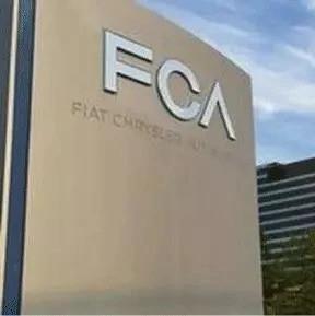 FCA全球召回近21万辆车 制动故障致刹车延长